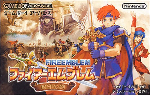 Fire Emblem - Sealed Sword (J)(Eurasia) Box Art