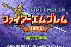 Fire Emblem - Sealed Sword (J)(Eurasia) Title Screen