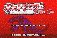 Pokemon Ruby (J)(GBANow) Title Screen