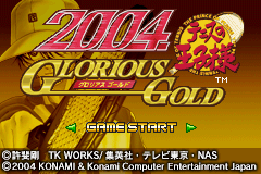 The Prince of Tennis 2004 - Glorious Gold (J)(Rising Sun) Title Screen