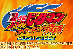 B-Legend! Battle B-Daman Fire Spirit (J)(sUppLeX) Title Screen