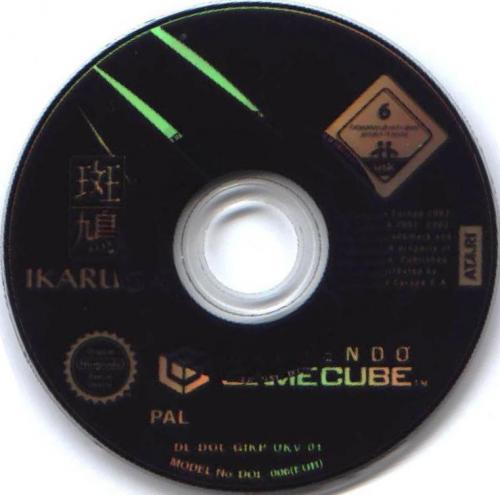 Ikaruga Disc Scan - Click for full size image