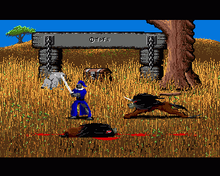 http://s.emuparadise.org/GameBase%20Amiga/Screenshots/M/Moonstone_-_A_Hard_Days_Knight_1.png