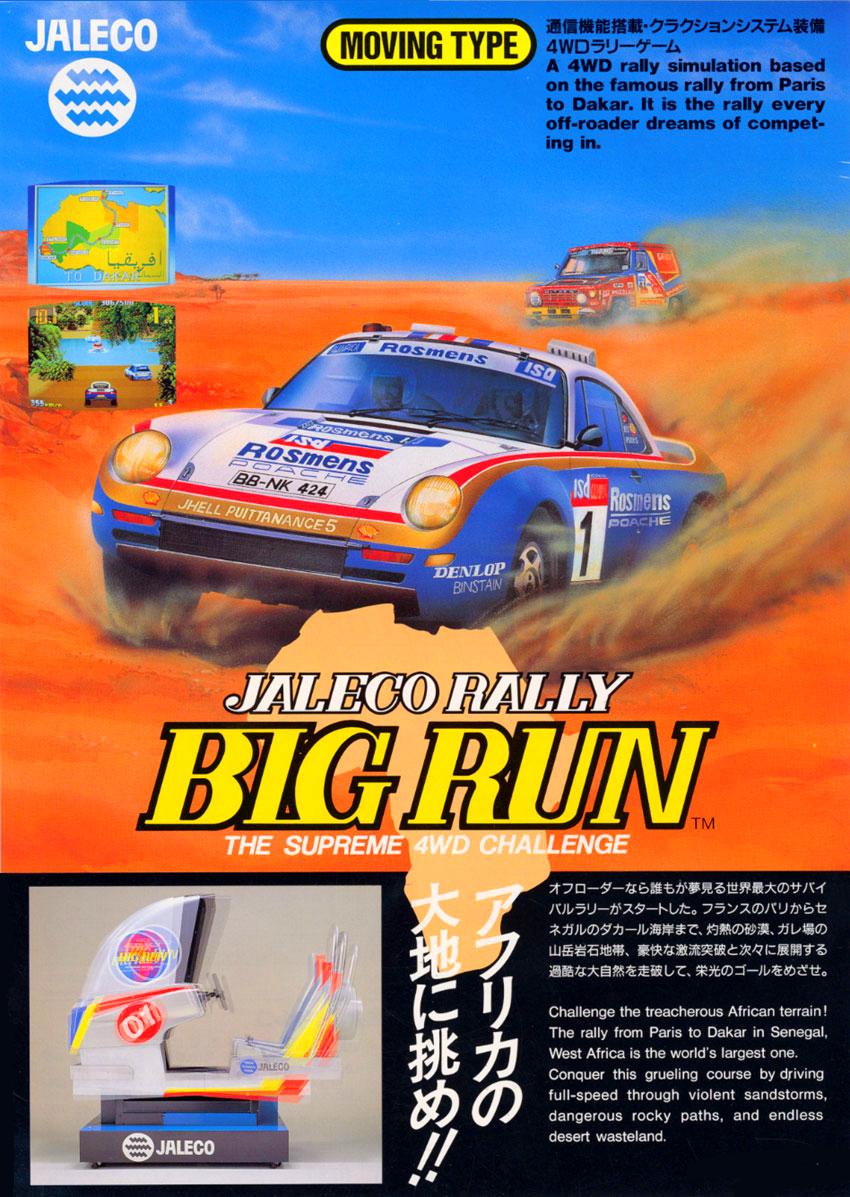 Big Run 11th Rallye Version Rom