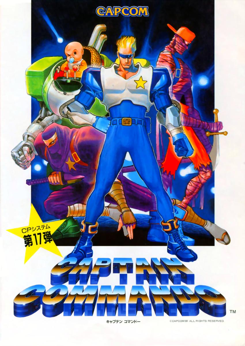 Captain Commando [Arcade] [Portable] [MG]