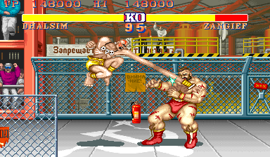 street fighter 2 online spielen