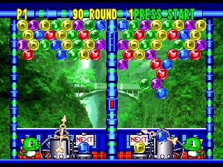 Bust-A-Move 3 DX (Europe) In game screenshot