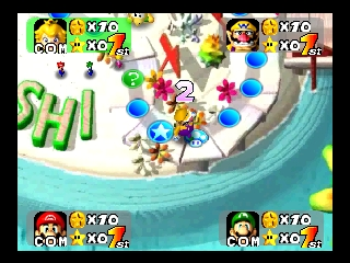 Mario Party (USA) In game screenshot