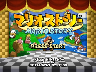 Mario Story (Japan) Title Screen