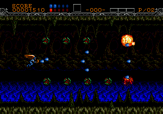 Gynoug (Europe) In game screenshot