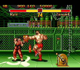 Super Street Fighter II - The New Challengers (USA) In game screenshot