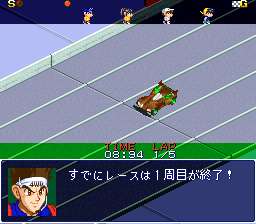 Mini Yonku Shining Scorpion - Let's & Go!! (Japan) In game screenshot