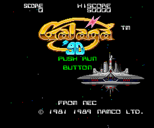 Galaga '90 (USA) Screenshot