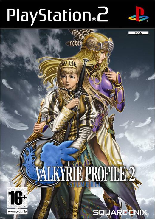 ヴァルキリープロファイル2 -シルメリア ...