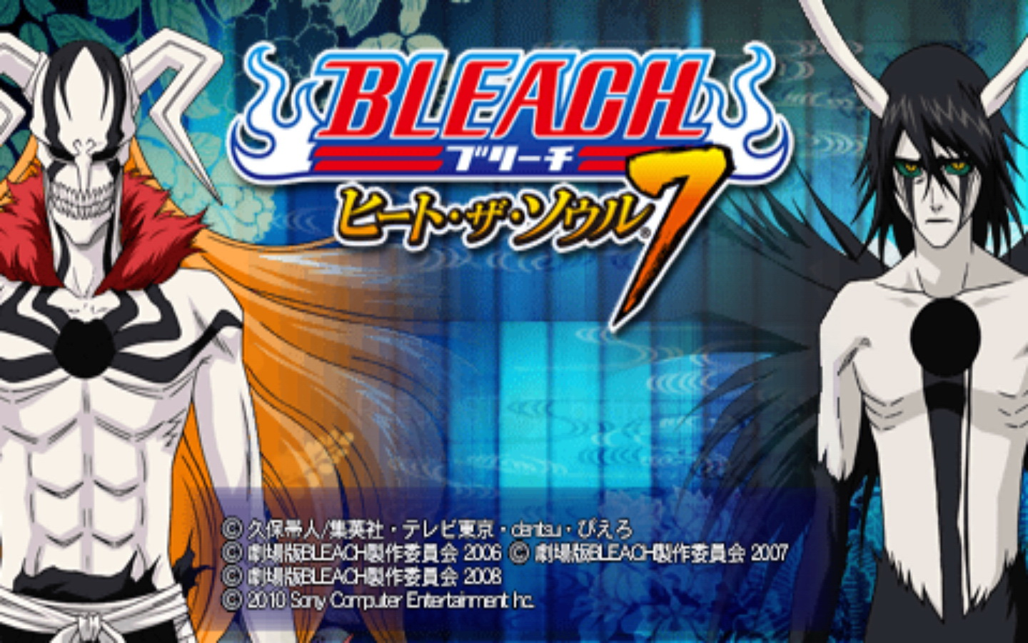 Bleach heat of the soul 2 umd jap