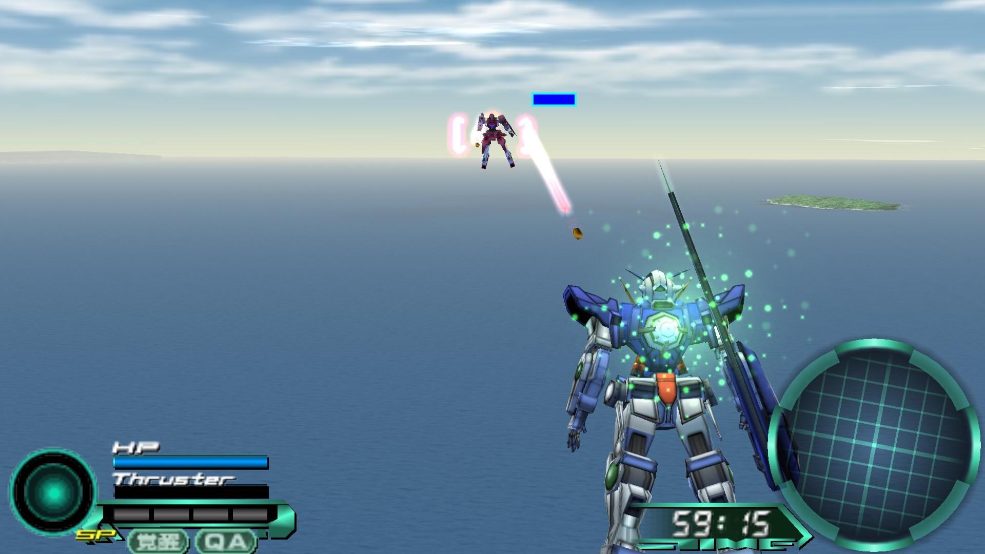 http://s.emuparadise.org/fup/up/158772-Gundam_Memories_-_Tatakai_no_Kioku_(Japan)-1.jpg