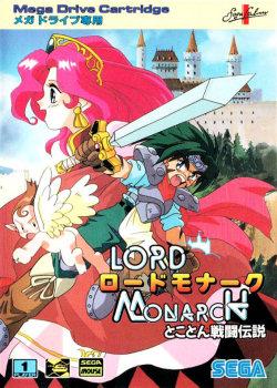 Lord Monarch Online - Lord Monarch: Tokoton Sentou ...