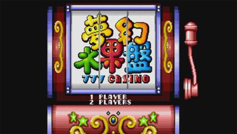 777 casino rom