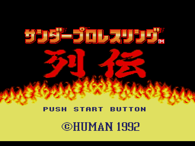 Thunder Pro Wrestling Retsuden (Japan) ROM