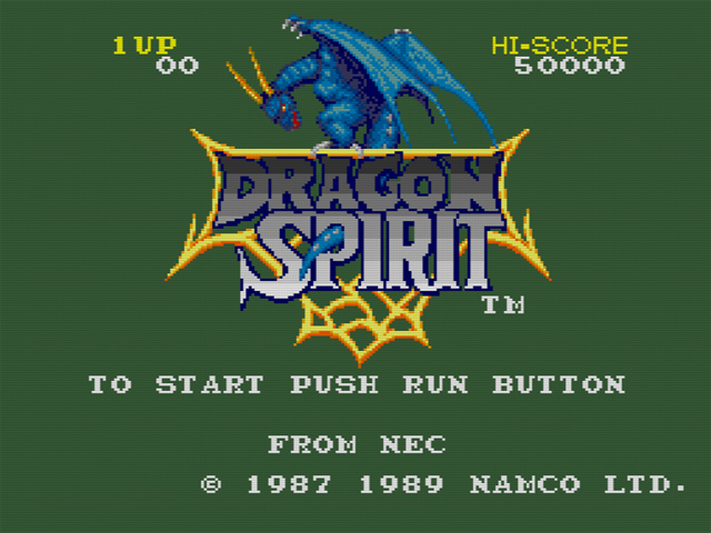 Image result for dragon spirit turbografx 16 start screen