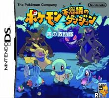 Pokemon Fushigi no Dungeon - Ao no Kyuujotai (J)(Mode 7) Box Art