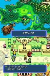 Pokemon Fushigi no Dungeon - Ao no Kyuujotai (J)(Mode 7) Screen Shot