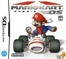 Mario Kart DS (J)(Mode 7) Box Art
