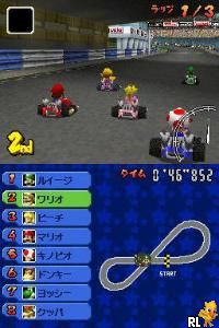 Mario Kart DS (J)(Mode 7) Screen Shot