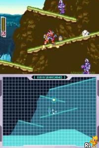 MegaMan ZX (U)(Legacy) Screen Shot