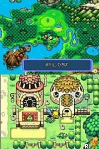 Pokemon Mystery Dungeon - Blue Rescue Team (U)(Legacy) Screen Shot