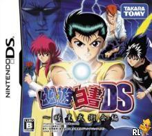 Yuu Yuu Hakushou DS (J)(Legacy) Box Art