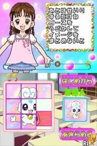 Futari wa PreCure - Splash Star Panpaka Game de Zekkouchou! (J)(WRG) Screen Shot