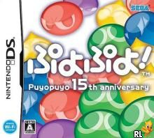 Puyo Puyo! 15th Anniversary (J)(WRG) Box Art
