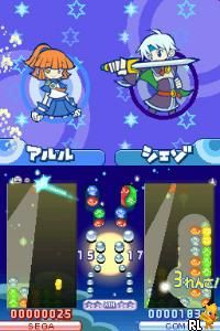 Puyo Puyo! 15th Anniversary (J)(WRG) Screen Shot