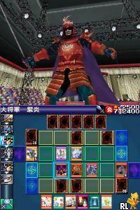 Yu-Gi-Oh! Duel Monsters World Championship 2007 (J)(XenoPhobia) Screen Shot