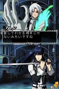 D.Gray-Man - Kami no Shitotachi (J)(Independent) Screen Shot