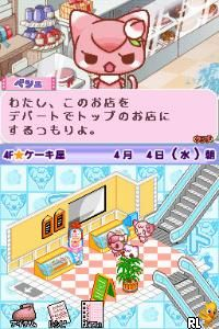 Choco Inu no Sweets Depart (J)(Caravan) Screen Shot