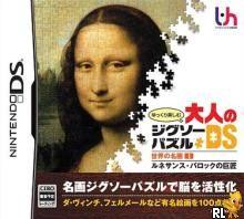 Yukkuri Tanoshimu Otona no Jigsaw Puzzle DS - Sekai no Meiga 1 (J)(Caravan) Box Art