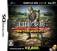 1371 - Simple DS Series Vol. 21 - The Hohei - Butai de Shutsugeki! Senjou no Inutachi (J)(Independent) Box Art