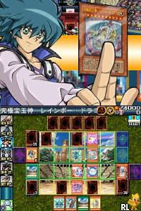 Yu-Gi-Oh! Duel Monsters - World Championship 2008 (J)(6rz) Screen Shot