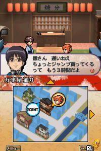 Gintama - Gintama Quest - Gin-san ga Tenshoku shitari Sekai wo Sukuttari (J)(Caravan) Screen Shot