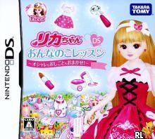 Licca-Chan DS - Onna no Ko Lesson - Oshare mo Oshigoto mo Omakase! (J)(6rz) Box Art