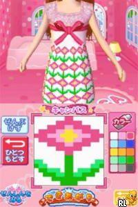 Licca-Chan DS - Onna no Ko Lesson - Oshare mo Oshigoto mo Omakase! (J)(6rz) Screen Shot