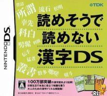 Yomesou de Yomenai Kanji DS (J)(6rz) Box Art