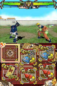 Naruto Ninja Destiny Ii Nds Download Itagain