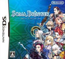Soma Bringer (J)(6rz) Box Art