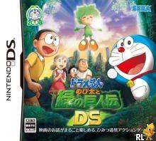 Doraemon - Nobita to Midori no Kyojinhei (J)(Caravan) Box Art