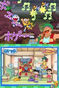 Doraemon - Nobita to Midori no Kyojinhei (J)(Caravan) Screen Shot