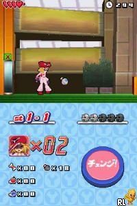 Yattaman DS - Bikkuridokkiri Daisakusen da Koron (J)(Independent) Screen Shot