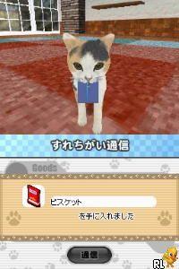 Yume Neko DS (J)(Independent) Screen Shot